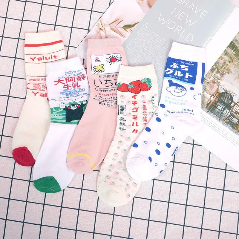 Japanese Harajuku Style Pink Socks Women Cotton Milk Mid-tube Kawaii Socks Cartoon For Ladies  374