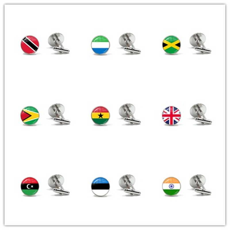 ตรินิแดด,Sierra leone,จาเมกา,กายอานา,กานา,UK,ลิเบีย,เอสโตเนีย, แห่งชาติอินเดีย 16 มม.แก้ว Cabochon Cufflinks ปุ่มสำหรับของขวัญ