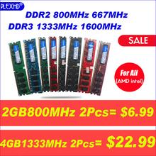 PLEXHD pulpit PC pamięć RAM pamięci modułu do DDR2 DDR3 PC3 1600Mhz 1333Mhz 800MHz 667MHz PC2 6400 2GB 4GB 8GB dla intel tanie tanio 800 MHz CN (pochodzenie) Używane 667 MHz 800MHzMHz 667 MHz 800MHz 1333MHz 1600MHz