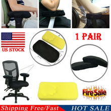 1 Pair Gaming Chair Armrest Pad Soft Memory Foam Elbow Pillow Support For Most Chair Accession Solid Black Chair Protect Set for of home solid memory pair oval office pads cushions gripped black chair cotton anti slip armrest