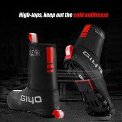 GIYO חורף כיסוי רובוטי תרמית חם חיצוני Windproof עמיד למים Rode MTB רכיבה על אופניים דק מעורב צבע חלק נעל כיסוי