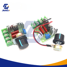 AC 220V 2000W SCR Voltage Regulator Dimming Dimmers Motor Speed Controller Thermostat Electronic Voltage Regulator Module power