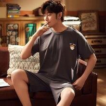 Лето 2020 мужской пижамный комплект Мужская атласная пижама