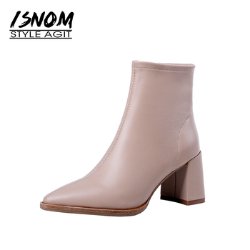 ISNOM Women Sheepskin Ankle Boots Pointed Toe Fashion Shoes Female Zip Thick Heels Outdoor Shoes Ladies Autumn Winter Boots ankle boots for women high heels winter shoes woman fashion autumn pointed toe square heel boots zipper female ladies shoes 2020