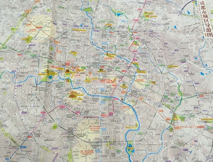Chengdu Sightseeing Tour Map Chengdu Chinese And English Version Travel Map Chengdu City Map
