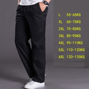 Image 5 - Autumn and winter thick models oversize  pants mens  pants loose mens trousers multi pocket casual pants men