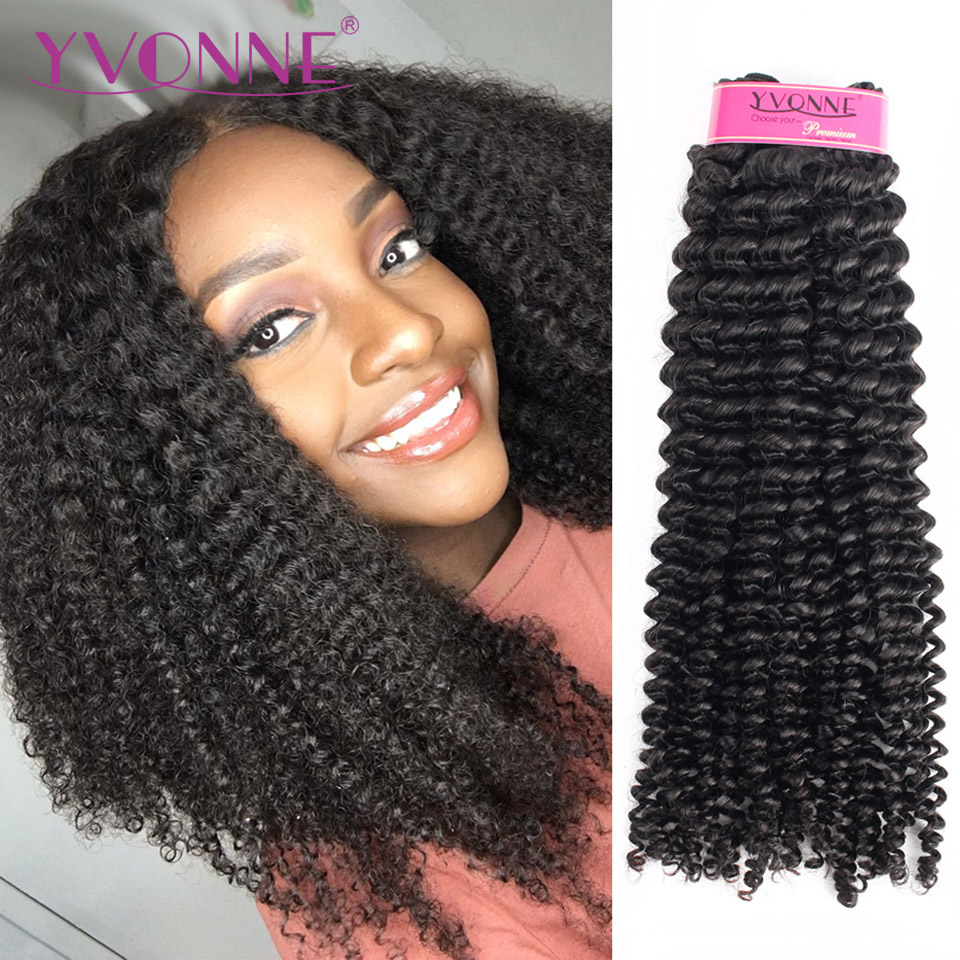 YVONNE 4A 4B Kinky Curly Virgin Hair 3 Bundles Brazilian Hair Weave Bundles 100% Human Hair Natural Color
