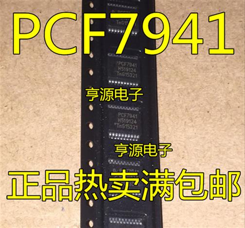 PCF7941