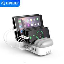 ORICO 7 포트 USB 충전 스테이션 도킹 홀더 아이폰 휴대 전화 iPad 킨들의 시계 전원 은행 충전기