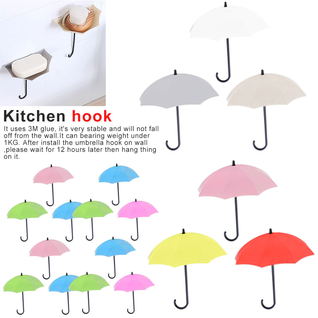 3pcs Kitchen Bathroom Bedroom Living Room Cute Umbrella Shape Hook Traceless Stick Hook Super Weigh Hook