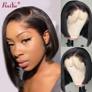 Парики с фронтальным кружевом 13x6, парик с фронтальным кружевом, человеческие волосы, Короткие парики с бразильскими прямыми волосами Remy RUIYU,...