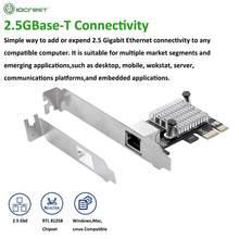 Сетевой адаптер IOCREST 2,5 GBase-T Gigabit с 1 портом 2500 Мбит/с PCIe 2,5 ГБ Ethernet-карта RJ45 LAN контроллер-карта