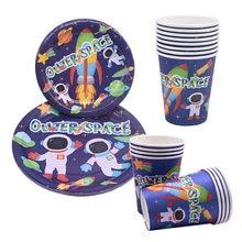 1 zestaw kosmos Planet Party jednorazowe zastawy stołowe dekoracje na przyjęcie urodzinowe dla dzieci jednorazowy talerz papierowy puchar astronauta zaopatrzenie firm