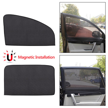 UV Protection Curtain Summer Mesh Magnetic Car Side Window Sun Shade Auto Window Sun Visor Shield Sunshade Protector Film image