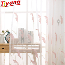Pink/White Leaves Embroidered Tulle for Living Room  Reed Curtains Pastoral White Romatic Voile WH057#20