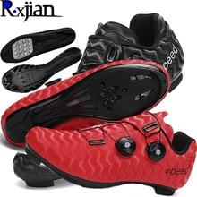 R, XJIAN high-quality three-dimensional parent-child couple road mountain biking shoes