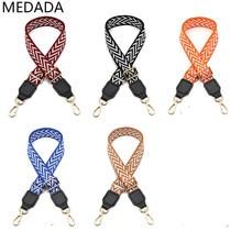 Medada women shoulder strap bag strap  wide replaceable  single shoulder bag inclined span fittings with adjustable bag lady
