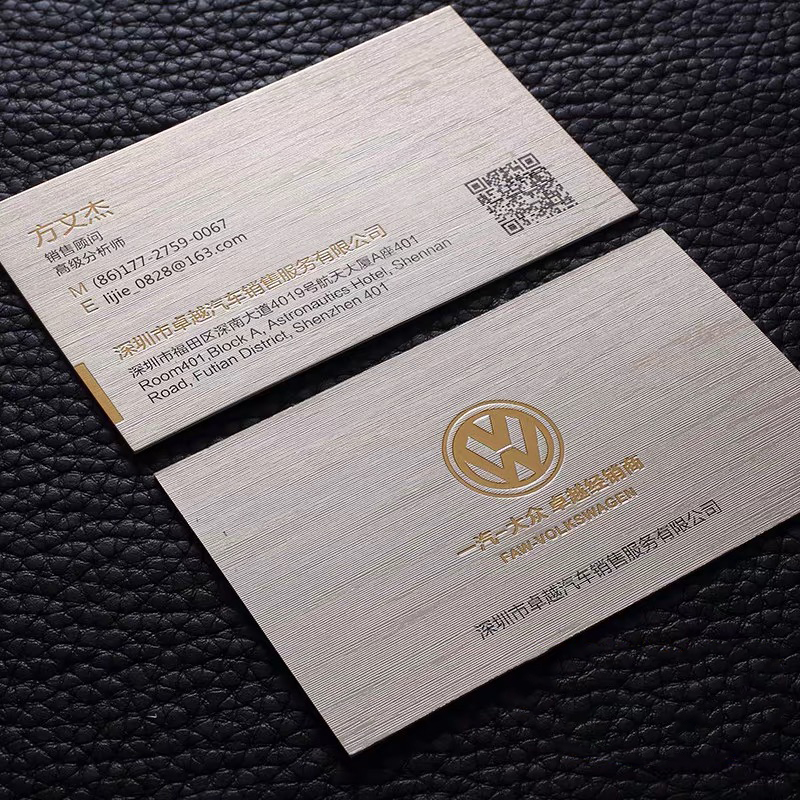 Business card Custom Printing Personalized Design ID Double-sided Creative Gold Special Paper Brushed Metal Logo Gif Card 200pcs