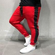 AliExpress мужские повседневные обтягивающие штаны, спортивные штаны для фитнеса