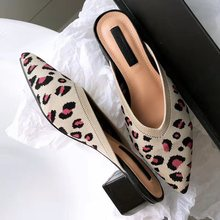 HKXN 2020 Summer New Woman Mules Shoes Woven Knitted Shallow Mouth Pointed Toe Mid-heel Leopard Temperament Semi-slippers T