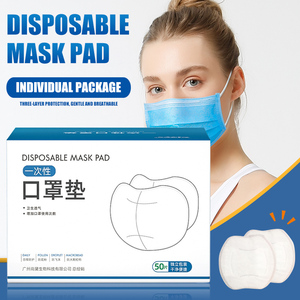 Image 4 - New Hot 50pcs Disposable Mask Pad Masks Gasket Face Mask Filter Replacement Anti Dust Breathing Filters
