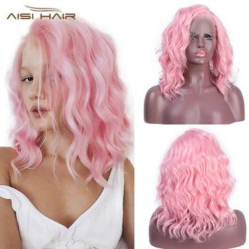 I #8222 sa peruka 13 #215 4 peruki typu front lace dla kobiet różowy kolor krótki Water Wave syntetyczna koronka peruki wolna część naturalne Cosplay Bob peruki tanie i dobre opinie I s a wig Jasny brąz Średnia wielkość LS173 Swiss koronki