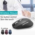 2 4G беспроводная мышь i365 ноутбук интеллектуальная энергосберегающая модная бизнес-игра домашняя офисная беспроводная мышь эргономичная мы...