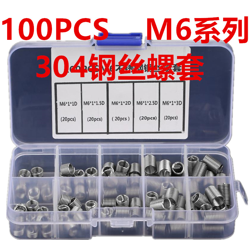 100Pcs M6 Stainless Steel Screw Thread Inserts Set Helicoil Thread Repair Kit  Insert Coiled Wire Helical Threaded