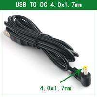 LANFULANG 5V 2A 4.0 1.7mm 150cm DC power plug caricabatterie USB cavo di alimentazione per Xiaomi Mi Box 3S, 3S Android TV Box e Steam Link
