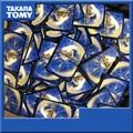 Настольная карта TAKARA TOMY для поединок мастеров, чехол для игры, флэш-карта, 3D версия, поединка мастеров, коллекция карт VR/MAS/R/U/C карта