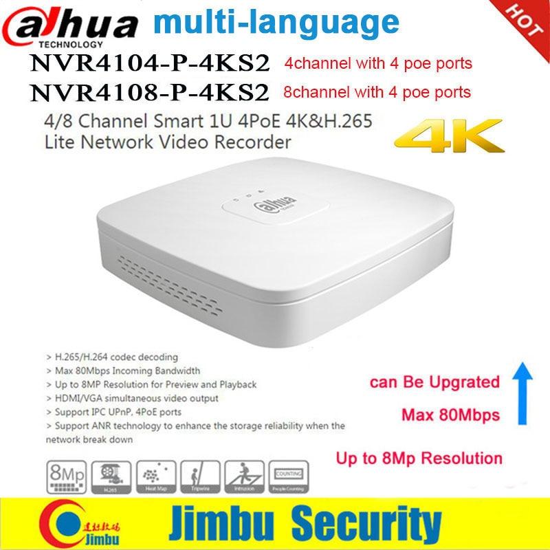 Dahua NVR Network Video Recorder 4K 4 PoE port NVR4104-P-4KS2 4Ch NVR4108-P-4KS2 8CH  Smart Mini 1U Up to 8MP  DVR IP Camera