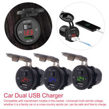 2019 NEW hot sale USB Quick Car Charger 12-24V Boat Motorcycle Adapter Outlet With On/Off Switch high quality(China)