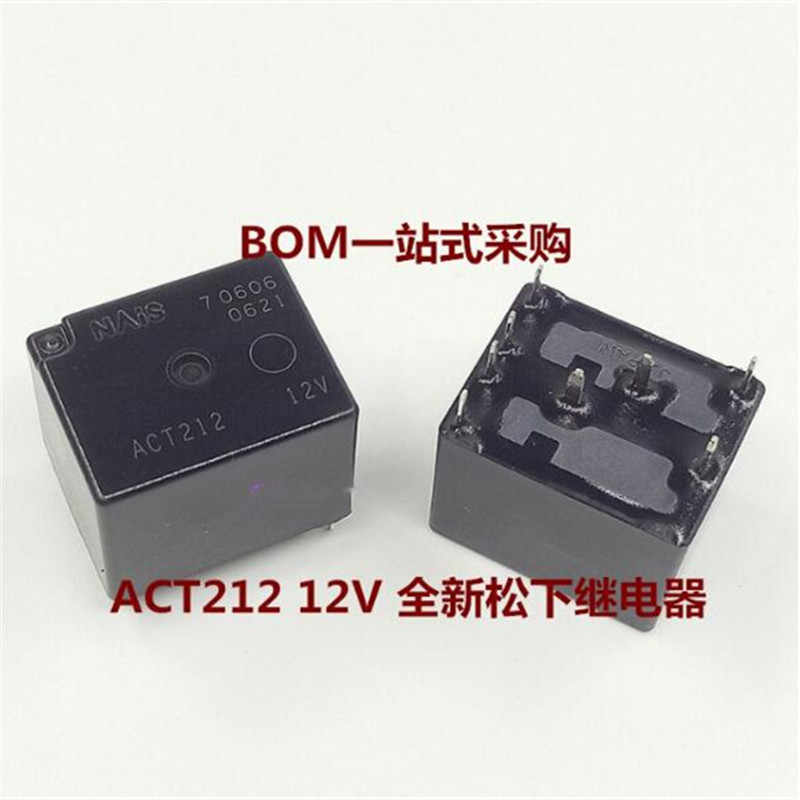 12V تتابع ACT212 12VDC DC12V 12V 8PIN