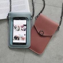 حقيبة هاتف خلوي للنساء ، حقيبة هاتف محمول ، شاشة لمس ، محفظة نسائية ، عملة وبطاقات ، حزام كتف للبنات