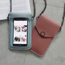 Cell Phone Pouch Mobile Phone Bag Toucha
