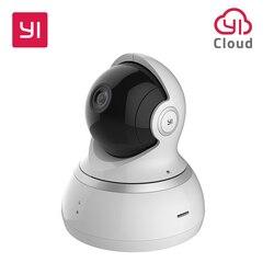 يي 1080P كاميرا بشكل قبة للرؤية الليلية النسخة الدولية عموم/الميل/التكبير اللاسلكية IP مراقبة الأمن يي سحابة المتاحة