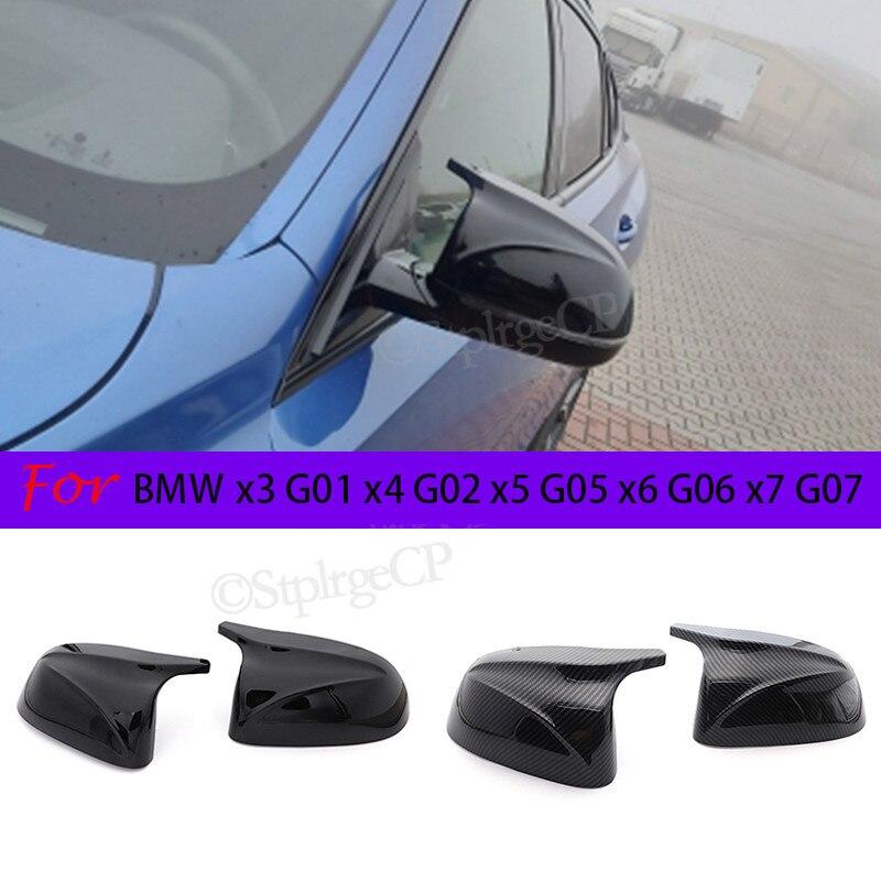 Для BMW X3 G01 X4 G02 X5 G05 X6 G06 X7 G07 2018 2019 2020 M стильное черное зеркало заднего вида X3M зеркало заднего вида