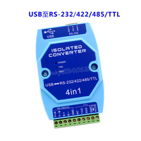 4 in 1 Industrial lightning protection photoelectric isolation USB to RS485/RS422/RS232 TTL interface USB to serial converter