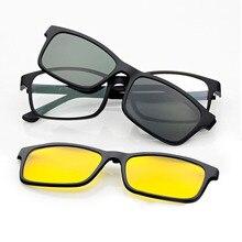 Eyeglasses frame full frame glasses frame belt magnet 3d clip sunglasses myopia glasses polarized sunglasses nvgs ultra light glasses frame belt magnet polarized clip sunglasses myopia glasses sunglasses jkk76