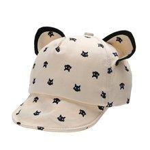 Czapka dziecięca czapka z daszkiem czapka z daszkiem czapka z daszkiem czapka z daszkiem codzienny kapelusz czapka dziecięca bawełniana ciepła czapka z daszkiem tanie tanio CN (pochodzenie) Poliester Unisex baby