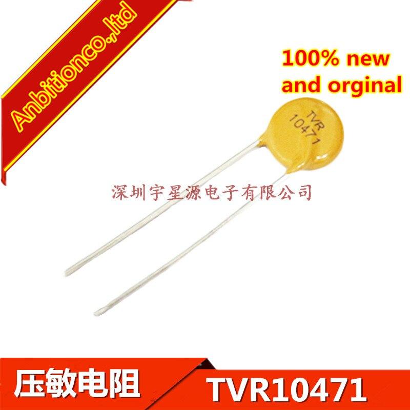 10pcs 100% New Original Surge Protection Varistor TVR10471 TVR10471KSY TVR10471KS42Y