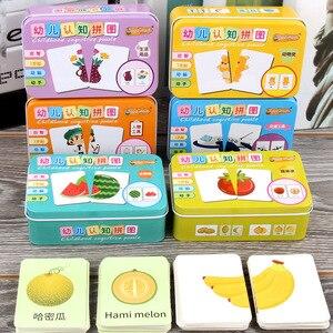 Детский познавательный набор, на поиск соответствия, Монтессори, материалы, животные, фрукты, занятия, китайский английский, Обучающие книж...