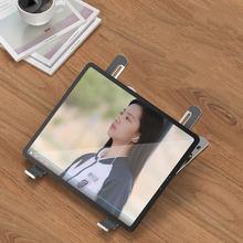 Portátil dobrável ajustável suporte de mesa antiderrapante suporte para notebook sfor notebook macbook pro ar ipad pro dell hp