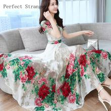 High Quality Plus Size S-3XL 2020 Summer New Arrival Hot Sale