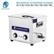 SKYMEN bouton mécanique nettoyeur à ultrasons bain 2L/3.2L/4.5L/6L/10L/15L/22L/30L pièces nettoyeur nettoyeur à ultrasons