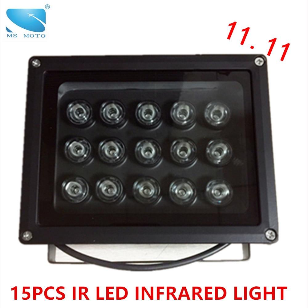Infrared LED Light Night Vision IR Illuminator Security Camera Additional Light IR Searchlight LED Spotlight  CCTV Fill Light