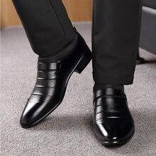 Новинка; Мужские модельные туфли; модные мужские туфли-оксфорды в деловом стиле из искусственной кожи; Высококачественная мягкая Повседневная дышащая мужская обувь на плоской подошве; слипоны