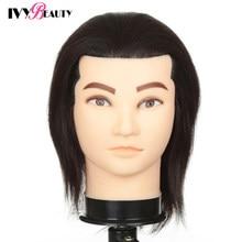 Männlichen Mannequin Ausbildung Kopf Ohne Bart Haar Dummy Puppe Friseur Praxis Maniqui Kopf Mit Menschlichen Haiir Für Haar Schneiden