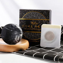Volcanic Clay Coffee Slimming Soap Bar Skin Whitening Body Clear With 5 Bath Towel 1 Mesh Bag