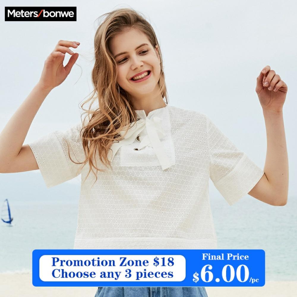 METERSBONWE Short Sleeve Shirt Blouse Sweet And Lovely Original Loose Bottom Shirt Summer New Arrival Blouses & Shirts  - AliExpress